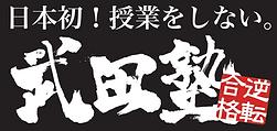 黒ロゴ.png