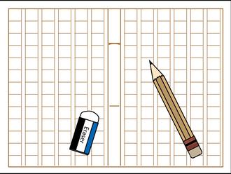 小論文の書き方、文字数の調整方法!