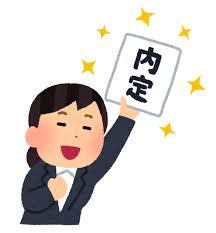 【大学受験情報】「実就職率」が高い大学ランキング!