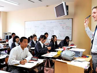 大学受験の帰国生入試制度とは?