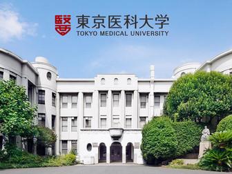 東京医科大学、学費1000万円の値下げを検討