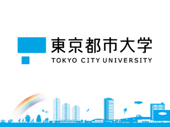 【大学紹介】 東京都市大学の特徴・学部・偏差値