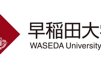 早稲田大学3学部で共通テストが必須に!【政経・国教・スポ科】