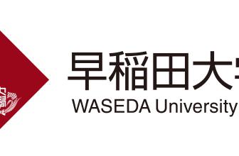 長生高校から早稲田大学に合格するための勉強法