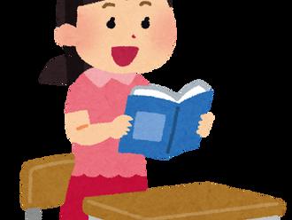 【勉強法】文章を音読をする意味ってあるの?効果は?
