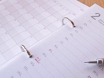 連続受験は何日まで大丈夫?受験日程の組み方を解説!