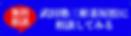 無料受験相談|武田塾三軒茶屋校|世田谷線・田園都市線の予備校