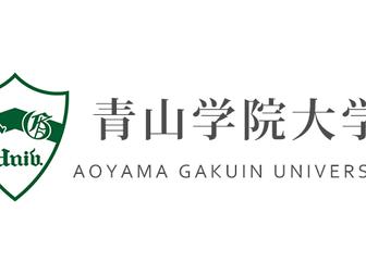【傾向・対策】青山学院大学への参考書ルート〜政治経済編〜