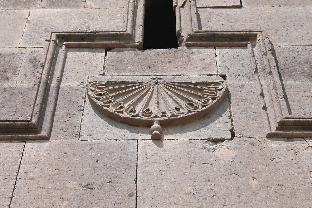 Sundial at Goshavank