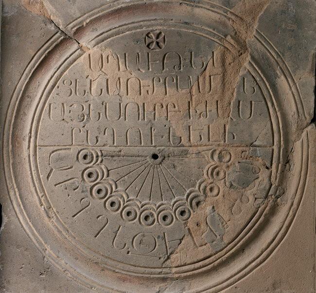 Sundial 7th Century, Zvartnots, Armenia