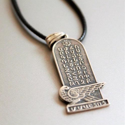 "Armenian Pendant ""Alphabet"""