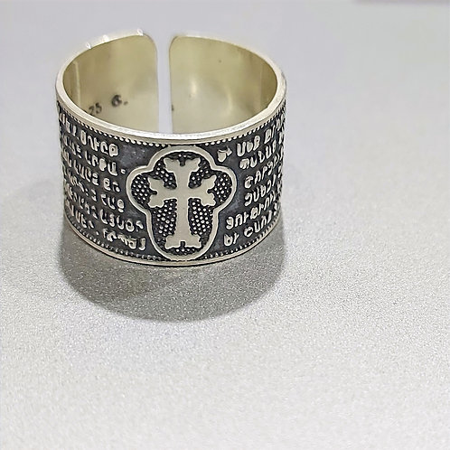 Lord's Prayer Ring