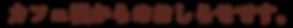 アートボード-9.png