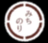 アートボード 57 のコピー 3.png