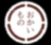 Cafe楓ワイヤー03(切り出し).png