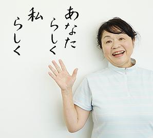 看護師 堀田 清美