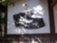 外観DSC04622.jpg