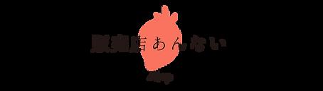 タイトル_販売店.png