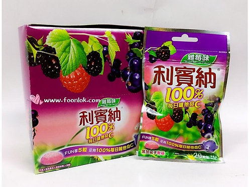 小包裝利賓納軟糖(雜莓味)40gx12包