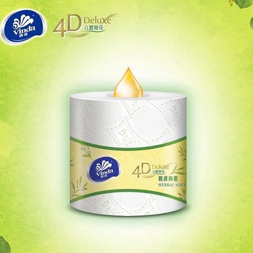 維達4D壓花4層卷紙(親膚抑菌) (150gx10卷)