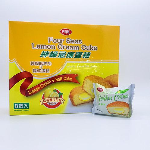 四洲(檸檬)忌廉蛋糕 (1盒x8個)