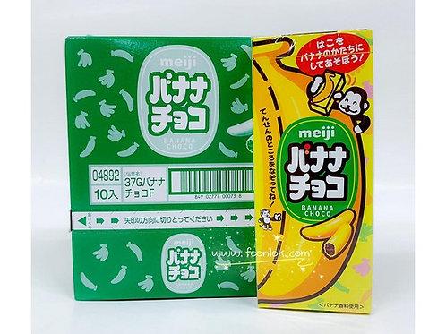 明治香蕉朱古力(1盒x10裝)