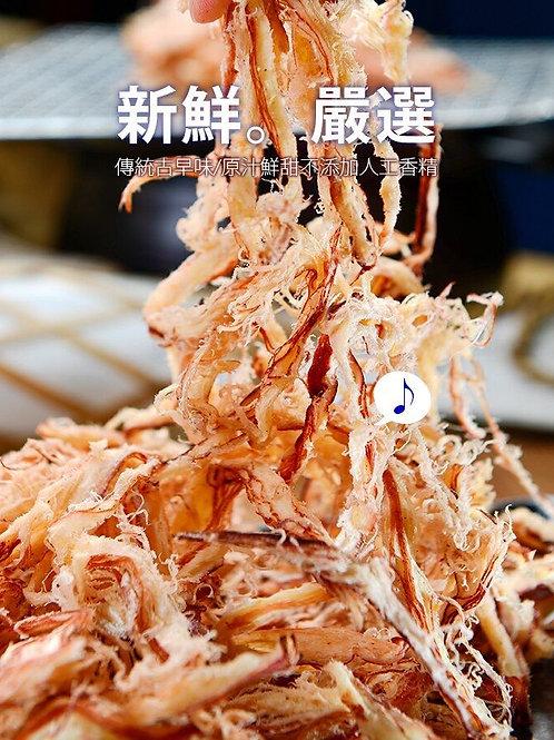 台灣*快車肉乾*碳烤魷魚絲(100g)