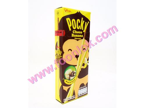泰國百奇百力枝(香蕉)1排x10盒