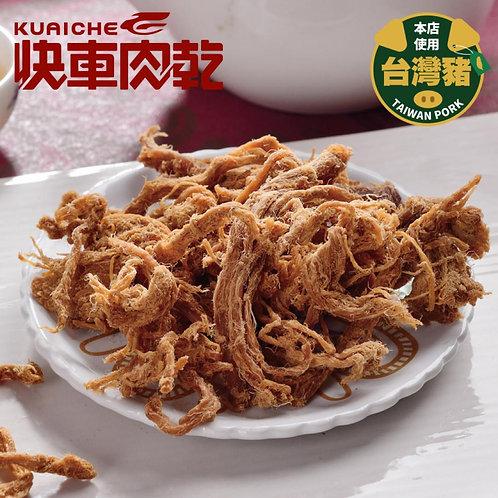 台灣*快車肉乾*招牌不辣小肉條(125g)