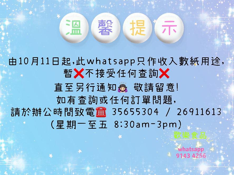 WhatsApp Image 2021-10-07 at 02.19.24.jpeg