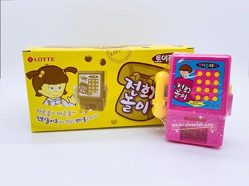 韓國樂天兒童益智電話維他命C糖(22gx8個)