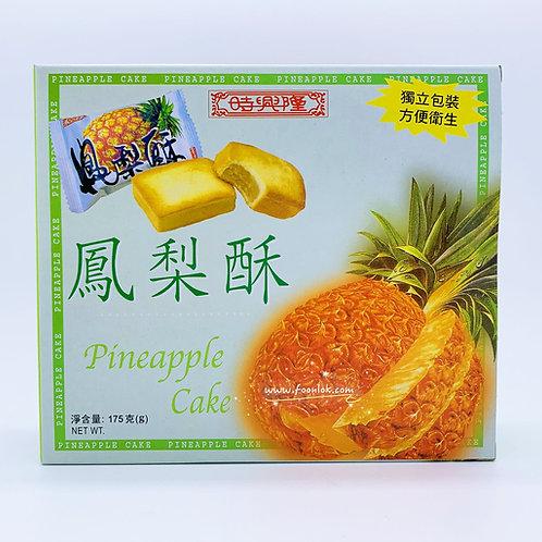 時興隆鳳梨酥 (175g)
