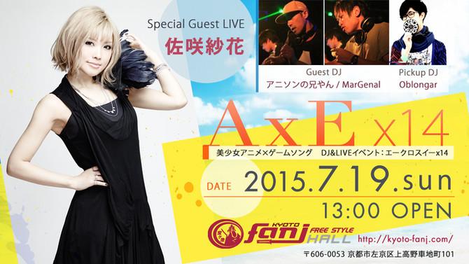 AxE x14 Guest LIVE:佐咲紗花さん