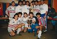 GSI Rümlang 1964 Consulat Turnier 1987
