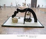 「Series-頭痛のタネ 禅定」2006セレクト-1.jpg