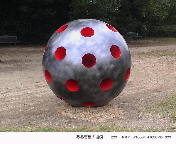 ある惑星の傷痕2001セレクト.jpg.jpg