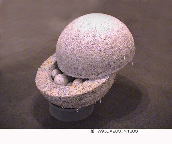2000日美彫刻展セレクト.jpg