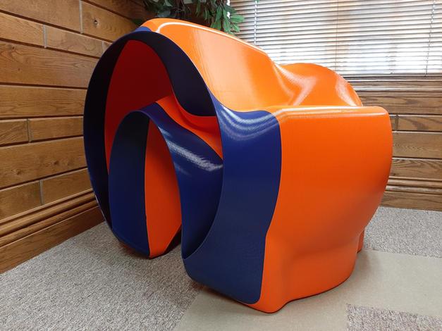 CD Lounge Chair