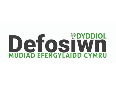 Defosiwn Dyddiol MEC - 21 Awst 2020
