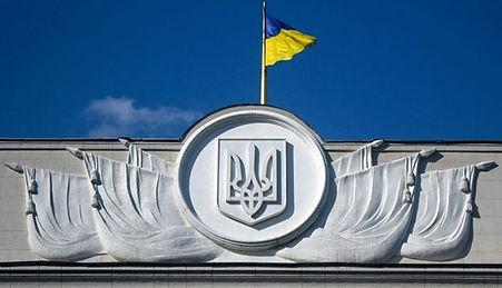 Законодавство, Україна, Законодательство Украины