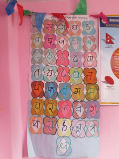 Decoration in Daycare.JPG