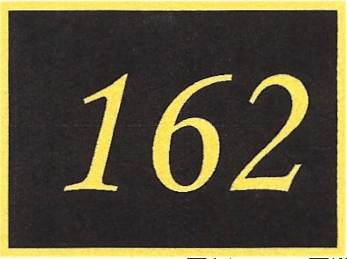 Number 162