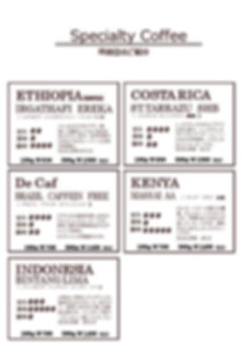 コーヒー豆2.jpg