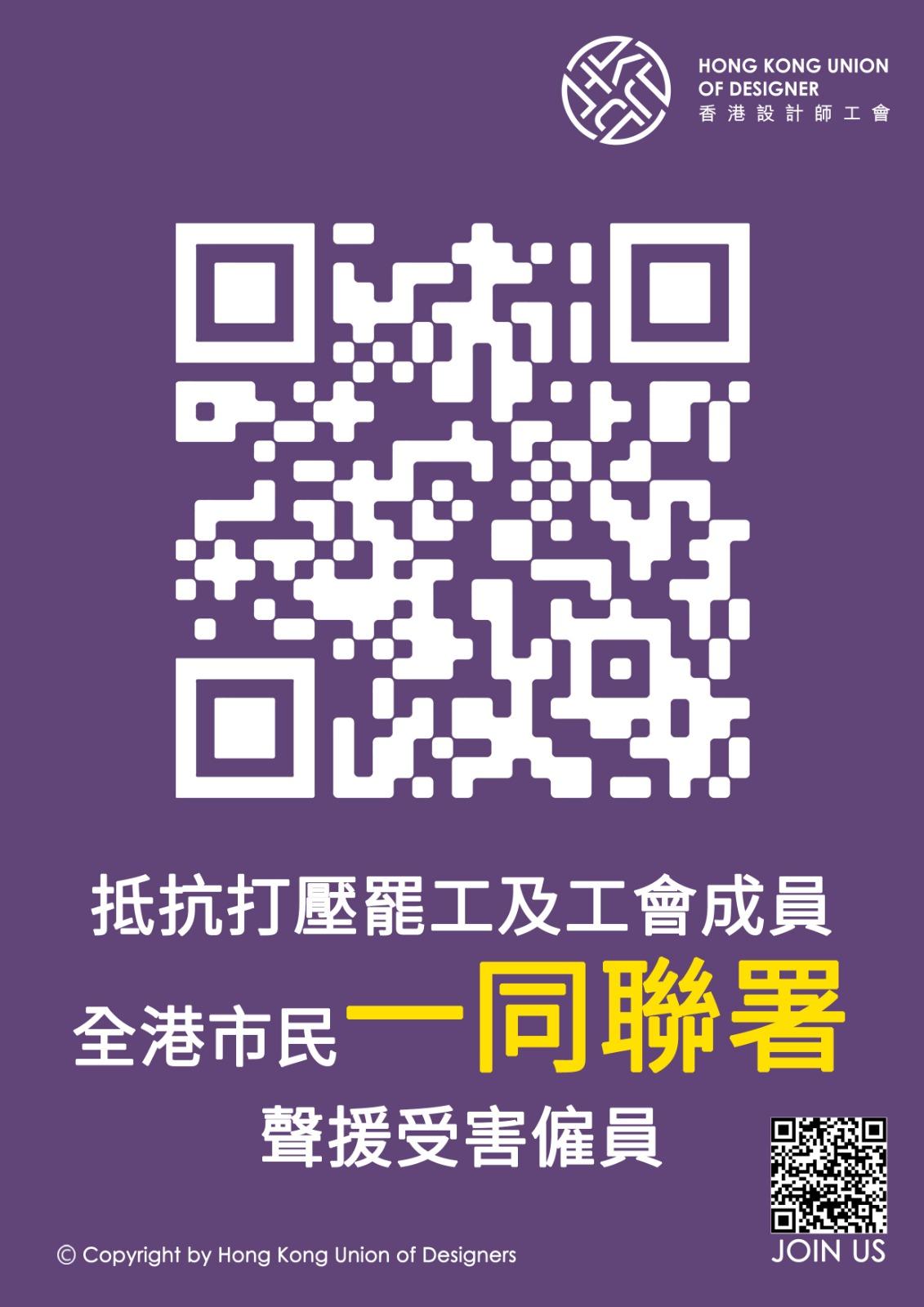 WhatsApp Image 2020-02-28 at 21.10.02.jp