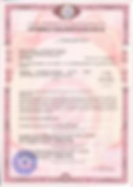 ПБ сертификат добровольный.png