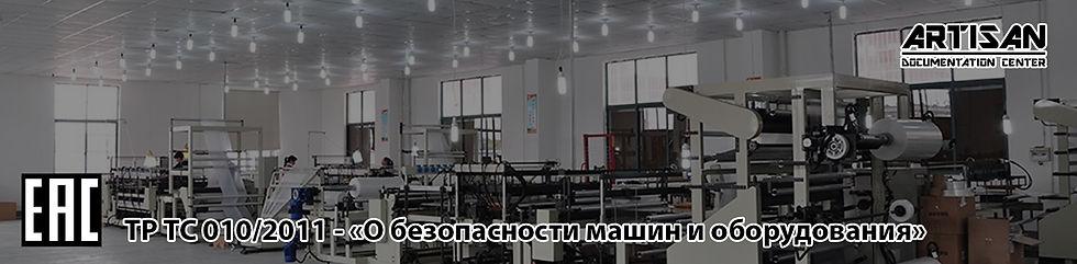 010-2011.jpg