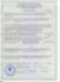 Обязательный сертификат.jpg
