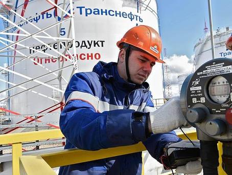 """Обработка нефти """"ТС-16 ЭКО"""". / Oil treatment by """" TS-16 ECO """"."""