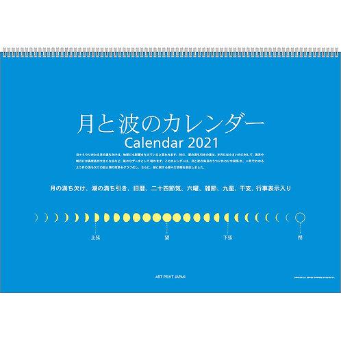 2021 Moon and Wave Calendar vol.140