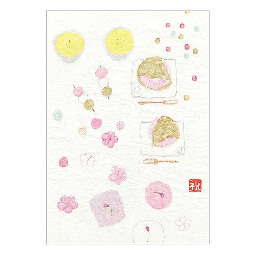 Sachiko Iwabuchi Postcar Haru sweets